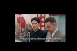 【激动】毛岸英烈士唯一彩色视频曝光:帅气而不失稳重!