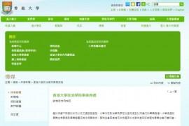 港大取消毕业典礼凸显了当下香港的无奈与焦虑!