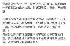 孙杨被禁赛8年他的回应激发国人无比悲愤但美国媒体竟弹冠相庆!