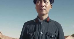 如何成为毛泽东一样的奇男子?