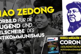 毛主义在德国:进步青年最爱读毛主席的书!