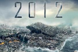 """""""2012:世界末日""""之作家的良知与勇敢"""