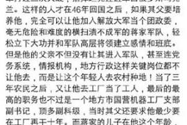 """45年日军进犯粤赣有个年轻人高喊""""我必与赣南共存亡""""毛岸英狠抽了他的脸"""