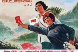 又逢六二六,怀念毛泽东——那个最关心我们健康的人去哪儿了?