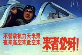 人民空军建军节,更加怀念伟大统帅毛泽东主席