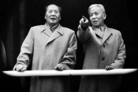 毛泽东真的冤枉刘少奇了吗?