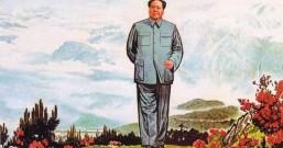 为什么毛主席只纪念好人不纪念名人?