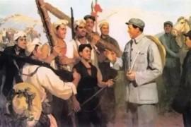 融于人民 依靠人民:毛泽东的成功之道