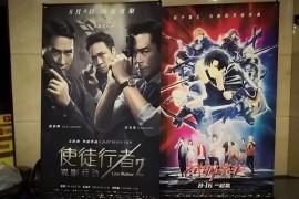 《古田军号》只有一个观众,折射宣传部门怎样的作为?