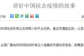 武汉宣布封城谁提出来的湖北这两个作协主席太让人失望!