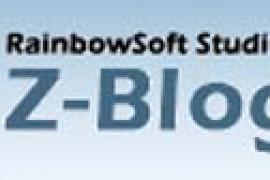 ZBLOG下载的ZTI格式CMS模板快速安装方法