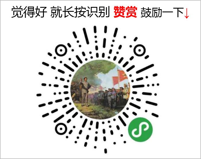 zanshang.png