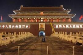 为什么要热爱我们的祖国?——谨以此文献给新中国70华诞