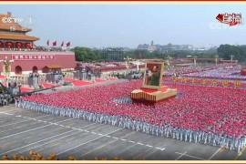 【100张图告诉您】千万不要低估人民对毛主席的热爱和对社会主义爱国主义火一般的热情!