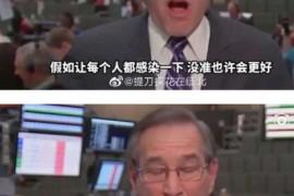 疫情防控阻击战中的毛泽东思想(中)