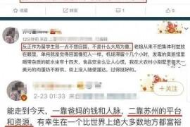 许可馨改名许立娜回国终于装不下去要认怂目前就在上海隔离!