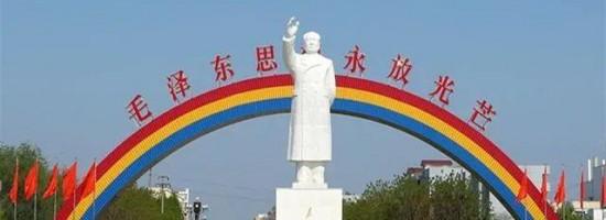 《光明日报》:全省村书记集中学习南街村!感动众人!