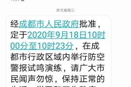 """孔庆东:""""九一八""""与传媒!"""