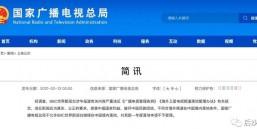 不允许bbc在中国落地导致的中英关系让世界猜想不已!