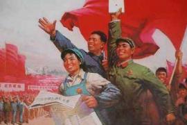 """""""文化大革命""""错了吗?"""