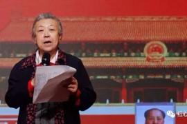 胡木英:要把毛主席时代的党再找回来!