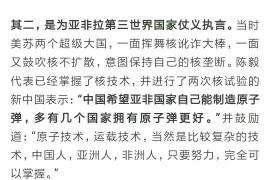 悼念陈小鲁先生:人应该怎样渡过自己的一生?
