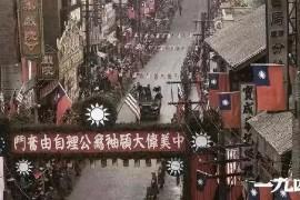 """""""民国范儿"""":蒋介石向史迪威授勋的""""深层次心理"""""""