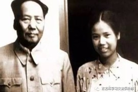 苍天有眼,毛主席流落人间的两个女儿终于找到!