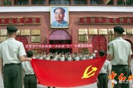 今天,山东毛主席纪念馆前,响亮发声!