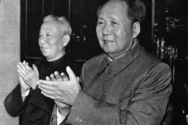让人震惊的云泥之别:毛主席对刘少奇一封信的66处批语!