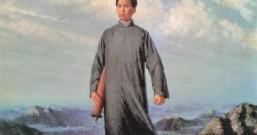 大木这样柱长天:读《毛泽东的历程》