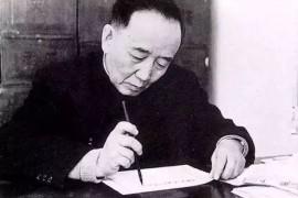 高下立判:论毛主席与郭沫若的和诗!
