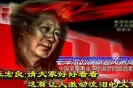 张宏良:请大家好好看看这篇让人激动流泪的文章!
